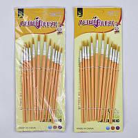 Кисточки для рисования 251 / 555-553 (600) 12шт в упаковке