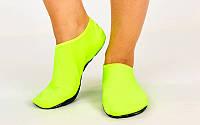 Обувь Skin Shoes для спорта и йоги салатовая PL-6870-GR