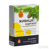 Живица кедровая на кедровом масле 30 % без добавок 30 капсул Сашера-мед