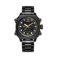 Часы Weide Yellow WH7302B-3C SS (WH7302B-3C)