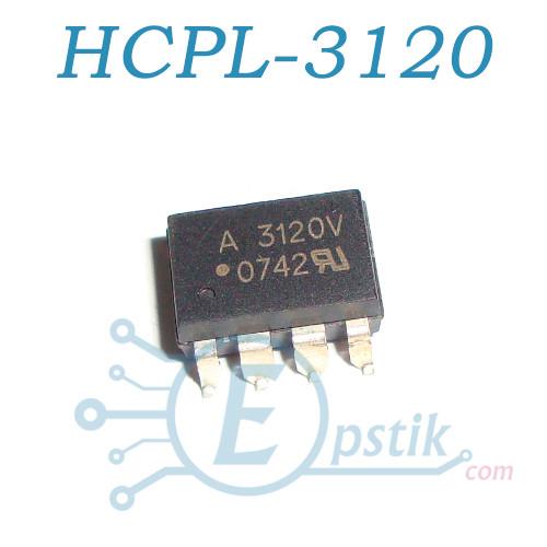 HCPL-3120, оптопара транзисторная, SMD8