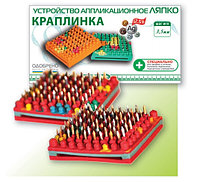 Аппликатор Ляпко Краплинка 3,5 Ag размер 33х33 мм, точечный массаж, для лица, лифтинг, морщины, обезболивающее