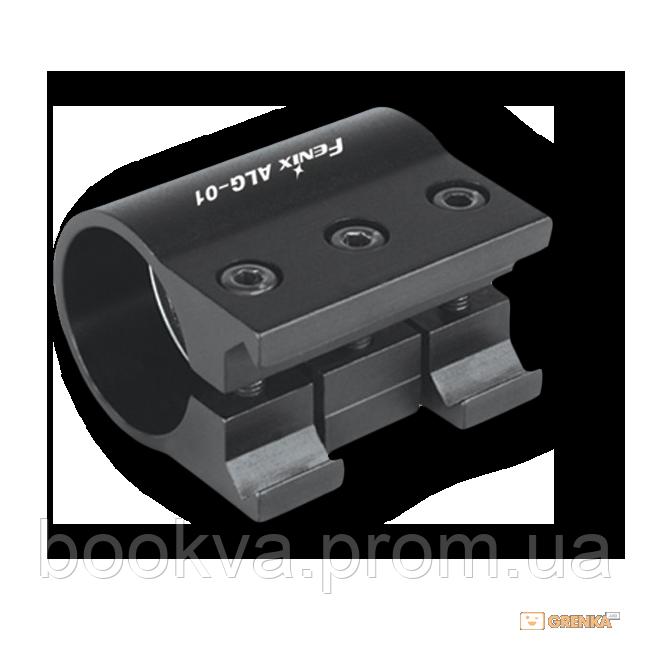 Крепление на оружие для фонарей на планку Пикатинни Fenix ALG-01 (119836)