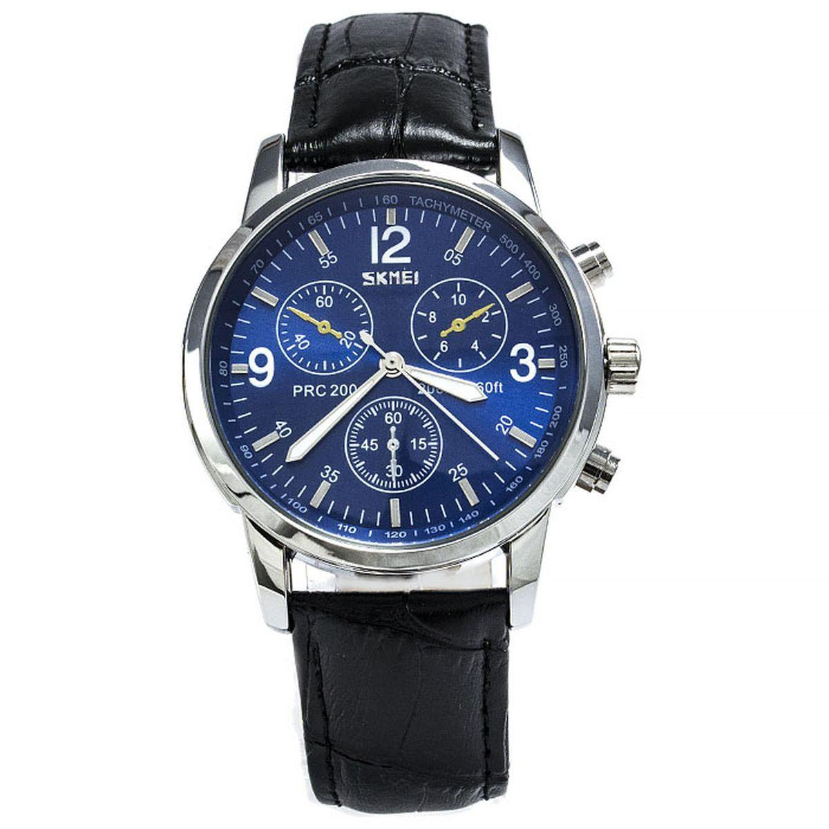 Часы Skmei 9070CL Blue BOX (9070CLBOXBL)