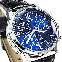 Часы Skmei 9070CL Blue BOX (9070CLBOXBL), фото 2