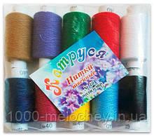 """Нитки швейные """"Катруся"""" №40 полиэстер, цветные, упаковка 10 шт."""