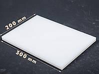 Раскроечная плита р. 300×200×15мм
