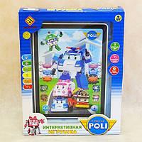 Интерактивная игрушка-планшет Робокар Поли