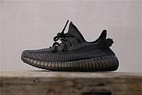 Мужские кроссовки Adidas YEEZY BOOST 350 V2 Black Non Reflective