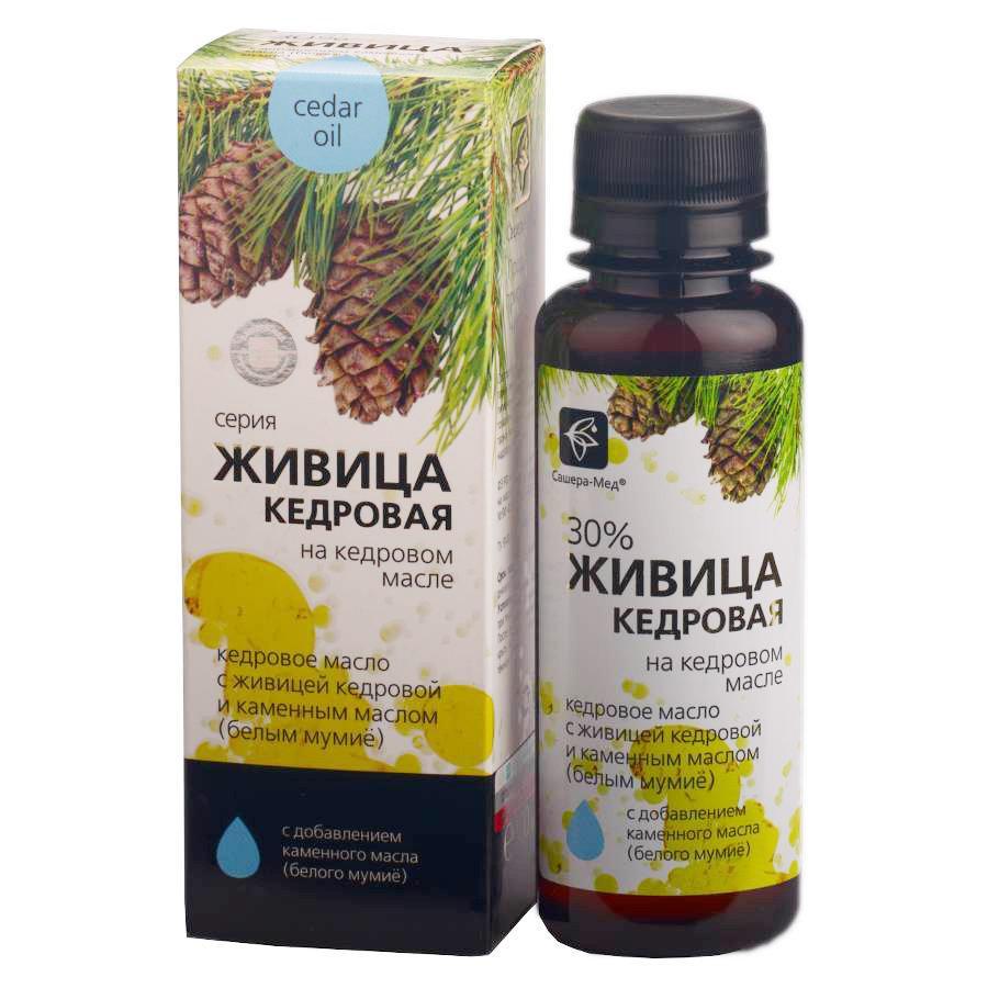 При вирусных и бактериальных инфекциях живица кедровая  на кедровом масле с каменным маслом 100 мл Сашера-мед