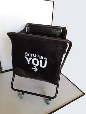 Корзина на колесах для одежды, белья Bershka & YOU Б/У, бершка, фото 2