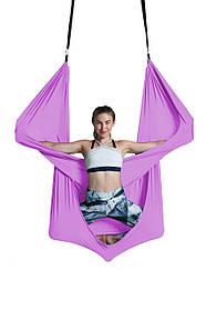 Гамак для воздушной йоги (аэройога) стрейчинга Fly-йоги сиреневый