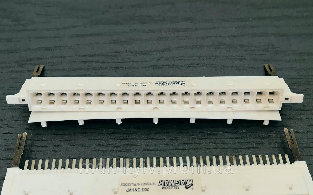 20-парный не оснащённый магазин защиты для 20-парных размыкаемых врезных плинтов серии VP, 20/2 ON1-VPp