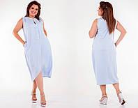 Свободное асимметричное платье большого размера