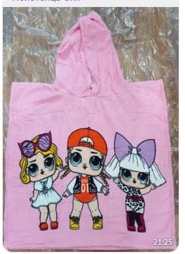 Пончо полотенце детское пляжное  с капюшоном AVENGERS FAST DRY, 55*110 СМ. 100% Турция, фото 2