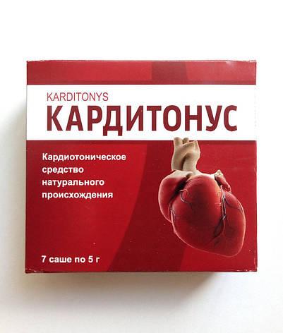 Кардитонус - Препарат для нормализации давления, фото 2