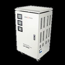 Стабилизатор напряжения LogicPower LPT-20kVA