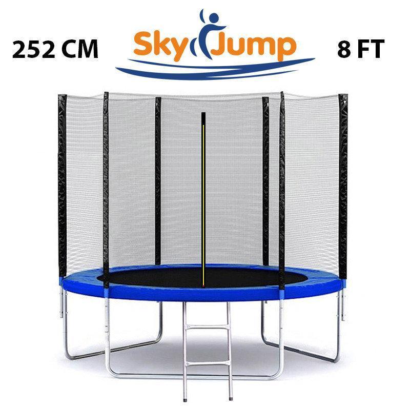 Батут SkyJump 8 фт. 252 см. із захисною сіткою і сходами