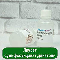 Лаурет сульфосукцинат динатрия, 1 л