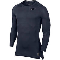 Nike Pro Cool Compression Long Sleeve Top - Компрессионная Кофта