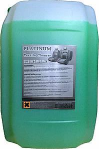 Platinum Textile Cleaner 10 л