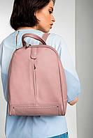 Городской рюкзак из кожзама в пастельных тонах