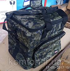 Термосумка сумка холодильник на 40л TS-1081 + Аккумулятор холода в Подарок, фото 2