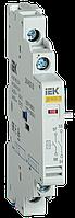 Аварийно-дополнительный контакт ДК/АК32-20 ІЕК [DMS11D-FA20] ИЕК