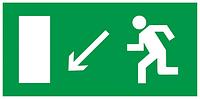 """Самоклеюча етикетка 200х100мм """"Напрямок до евакуаційного виходу наліво вниз"""" ІЕК [YPC30-2010NEV-NALVN]"""