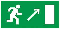 """Самоклеюча етикетка 200х100мм """"Напрямок до евакуаційного виходу праворуч вгору"""" ІЕК [YPC30-2010NEV-NAPRVV]"""