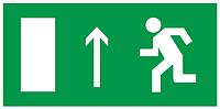 """Самоклеюча етикетка 200х100мм """"Напрямок до евакуаційного виходу прямо"""" ІЕК [YPC30-2010NEV-PRM]"""