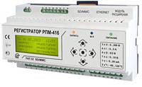 Новатек РПМ-416 регистратор электрических параметров