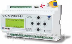 Новатек РПМ16-4-3 регистратор электрических процессов