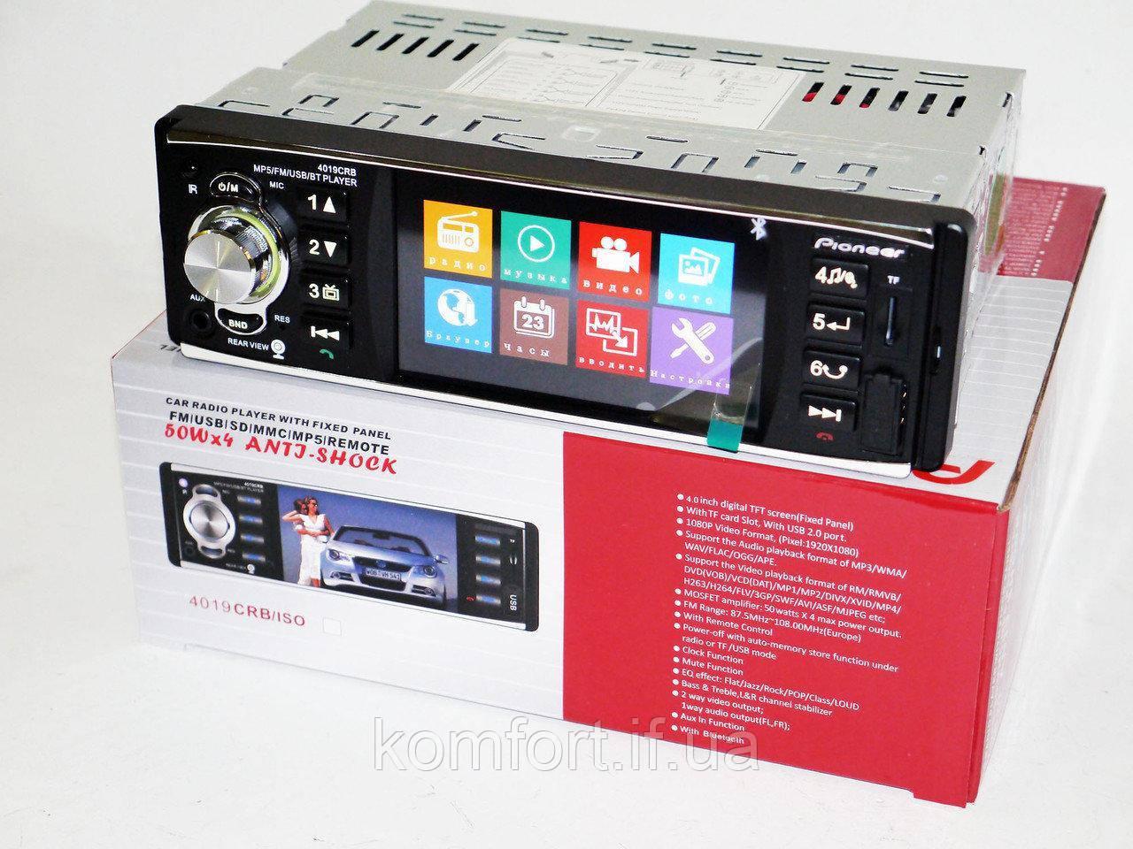 """Автомагнитола 4019 с экраном 4.1"""" и Bluetooth"""