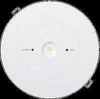 Светильник аварийный ДПА-130 непостоянного действия 3ч IP20 ІЕК [LDPA0-130-1-3-K01] ИЕК