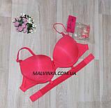 Бюстгальтер пуш-ап   FUBA  силиконовая спина,разные цвета,размер 75,80,85В  арт 720, фото 2