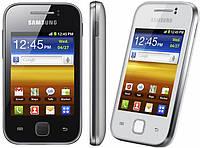 Корпус для Samsung Galaxy Y S5360 - оригинал