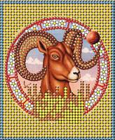 Схема для вышивки бисером Знаки зодиака.Знак зодиака Золото Овен КМР 6018