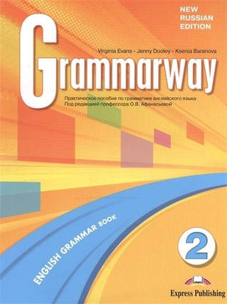 Grammarway 2 Student's Book Russian Edition, фото 2
