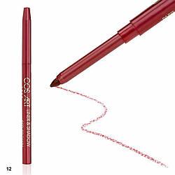 ART Контурный механический  карандаш для глаз и губ № 12 Red Brown (красно-коричневый)