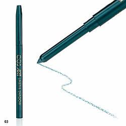 ART Контурный механический карандаш для глаз и губ № 03 Sea Green (зелено-морской)