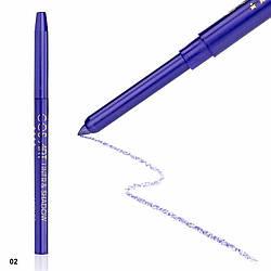 ART Контурный механический карандаш для глаз и губ № 02 Violet (сиреневый)