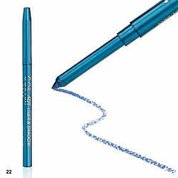 ART Контурный механический карандаш для глаз и губ № 22 Sea Blue (морская волна)