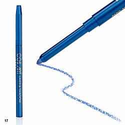 ART Контурный механический карандаш для глаз и губ № 17 Ice Blue (темно-голубой)
