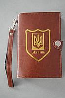 Фляга барсетка Украина кожа