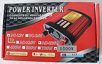 Преобразователь POWER INVERTER 12-220W (1500вт)