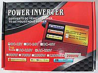 Преобразователь 12-220V POWER INVERTER (2000вт)