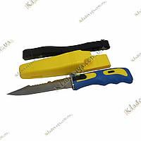 Дайверский, водолазный нож (желтый), фото 1