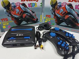 Игровая приставка Dendy Kids 8 Bit 195 игр