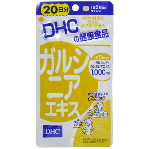 DHC экстракт Гарцинии ( Гарциния камбоджийская) для похудения + перец + вит В1, В2, В6 100 таб на 20 дней